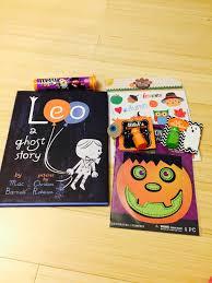 halloween surprise packages u2014 hooray for rain
