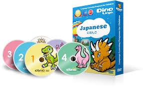 japanese culture for children u2013 fun facts food music language