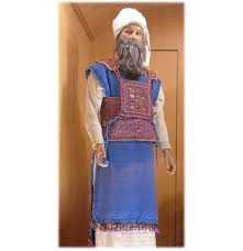 high priest garments the temple institute the techelet garment of the high priest the