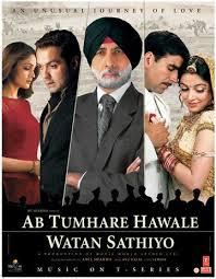 ab tumhare hawale watan sathiyo full movie 2004 buy at best price