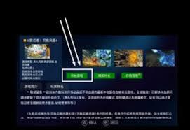 xbox apk xbox 360 emulator apk for android cashrange free