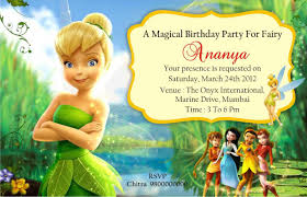 Invitation Cards For Birthday Birthday Invitation Birthday Invitations Cards New Invitation