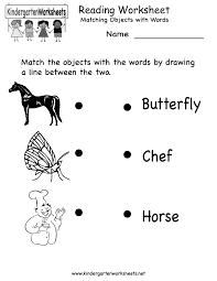 Noun Worksheet Kindergarten Free Printable Letter Worksheets Kindergarteners Reading