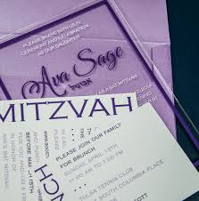 bas mitzvah invitations bar bat mitzvah invitations