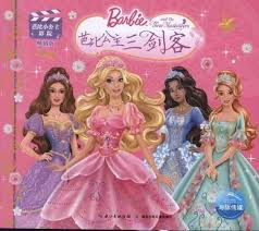china barbie princess cakes china barbie princess cakes shopping
