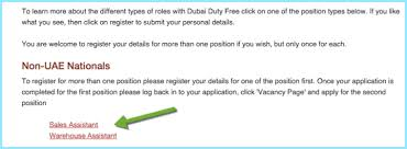 Submit Resume For Jobs Image Titled Write A Resume For A Banking Job Step 5 Waiter