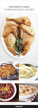 classic thanksgiving recipes popsugar food