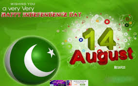 Pakistan Flag Picture Top Ten Pakistani National Songs Mili Naghmay Mp3 Download