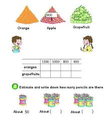 estimate math worksheets for kids and 3rd grade students