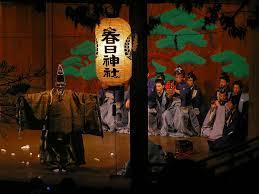 theatre of japan wikipedia