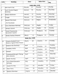 holidays for central government employees during year 2017 dopt