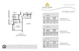 As Built Floor Plans Hickory 2873 Accent Homes Carolinas