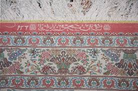 Signed Persian Rugs Signed Persian Silk Qum Rug