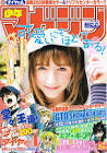 Beckii covers Shonen Magazine,