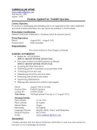 Forklift Duties Resume Forklift Operator Resume Furnace Operator Sample Resume 100