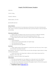 faculty resume format resume teachers resume picture of printable teachers resume large size