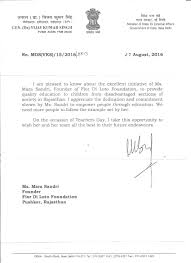 indian minister of external affair recommendation letter u2013 fior di