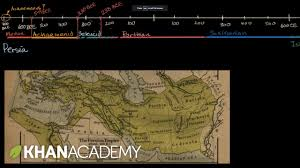overview of ancient persia world history khan academy youtube