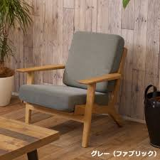 casa hils rakuten global market p16sep15 designers sofa nordic