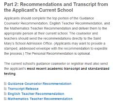applications principal head counselor recommendation form