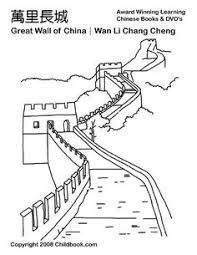 great wall of china easy drawing aeppe2017 pinterest