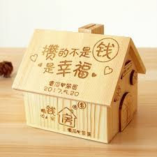 How To Make Decorative Gift Boxes At Home Diy Wooden Piggy Bank Sweet Festival Gift Wedding