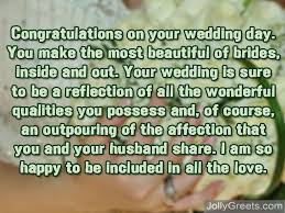 Wedding Card Messages What To Write In A Wedding Card U2013 Wedding Messages