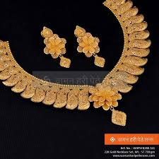 image result for traditional gold ornaments kerala ornaments