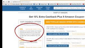 amazon black friday code coupon amazon coupons how to get extra cashback with cashkaro youtube