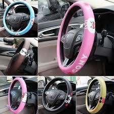 popular cute car accessories buy cheap cute car