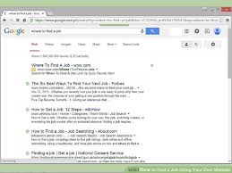 how to find a job using your own website 11 steps with pictures