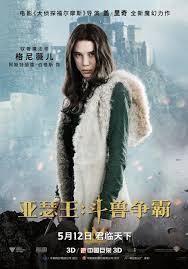 king arthur legend of the sword movie poster 21 of 22 imp awards