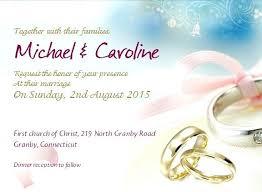 how to word a wedding invitation wedding invitations sles ryanbradley co