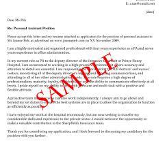 resume early childhood education skills resume amazing do resume