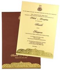 islamic wedding card muslim shadi card muslim wedding invitations cards indian
