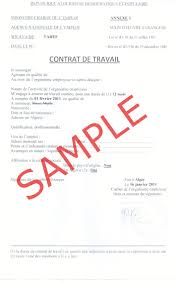 Employment Certification Letter Sample Visa Visa Requirements Algeria Visa Center