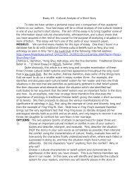 essay analysis sample essay examples short essay examples