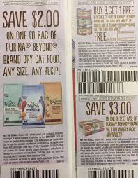 purina beyond cat food coupons x 3 exp 1 31 17 what u0027s it worth