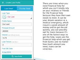 how to calculate monthly loan payments emi calculator easy to know your monthly loan payment