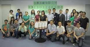 bureau veritas hong kong ltd bureau veritas certification hong kong