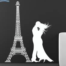 Paris Home Decor Accessories Popular Paris Wall Decals Buy Cheap Paris Wall Decals Lots From