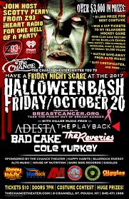 buy halloween cakes halloween scare party to benefit breastcancer org adesta the