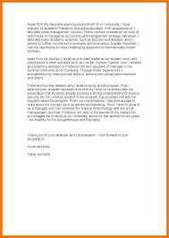 Mba Letter Of Recommendation Template by 8 Motivation Letter For Bursary For A Grade Receipts Template