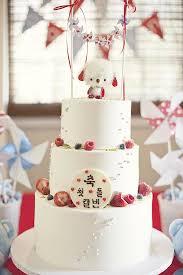 korean birthday kara s party ideas korean 1st birthday dol boy girl traditional