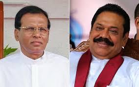 Mahinda Rajapksha Mahinda Rajapaksa Concedes Defeat In Sri Lankan Elections Then