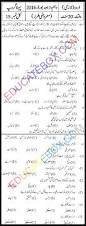 past paper 10th class urdu lahore board 2016 group 1 education news