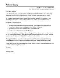 Sample Cover Letter For Social Worker Position by Best Office Assistant Cover Letter Examples Livecareer