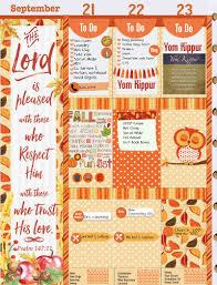 free printable autumn washi tape biblejournallove com