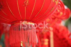 luck lanterns lanterns for fortune happiness and luck stock