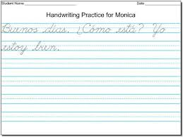 the 25 best handwriting worksheet maker ideas on pinterest